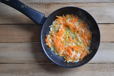 Лук и морковь очищаем. Лук нарезаем мелким кубиком. Морковь натираем на среднюю тёрку. Обжариваем овощи на масле до состояния мягкости.