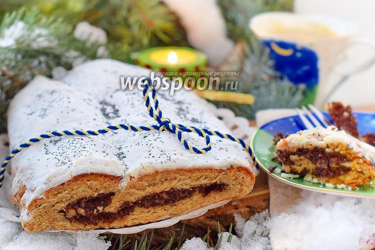 Фото Рождественский Штоллен с маком