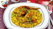 Фото рецепта Пряный рис с куриными крылышками