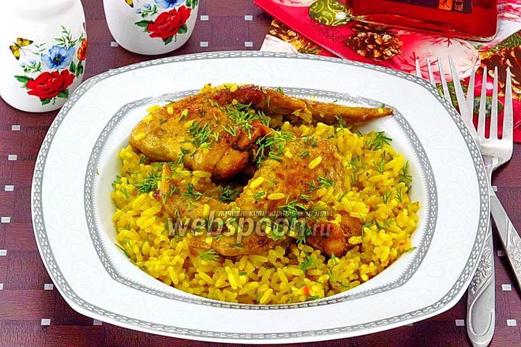 Фото Пряный рис с куриными крылышками
