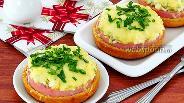 Фото рецепта Горячие бутерброды «Деликатес»