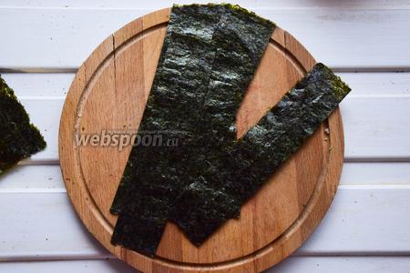 Дзакуро-дзуси или суши гранат