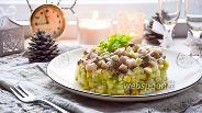 Фото рецепта Норвежский салат с сельдью