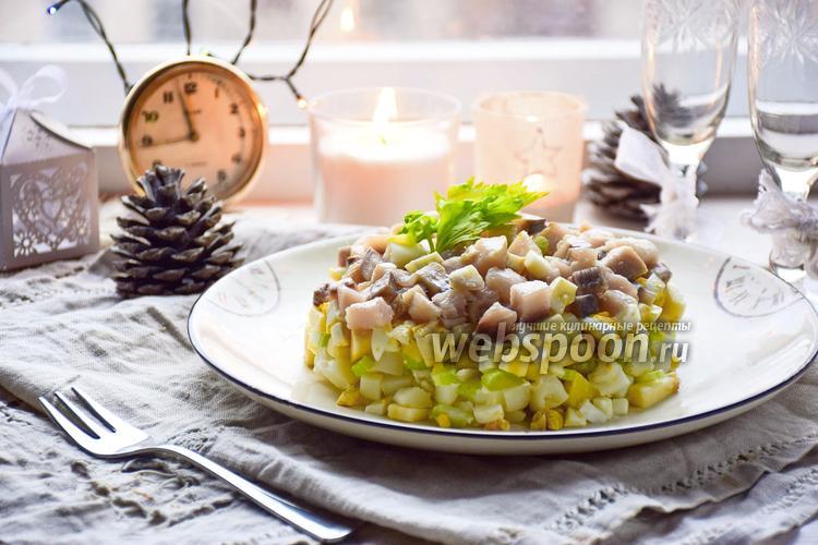 Фото Норвежский салат с сельдью