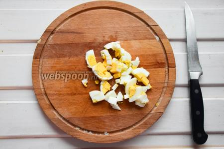 Яйцо отварим заранее, остудим, очистим и нарежем на не очень мелкий кубик.
