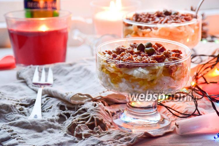 Рецепт Слоёный салат из риса, яйца, яблока и печени трески
