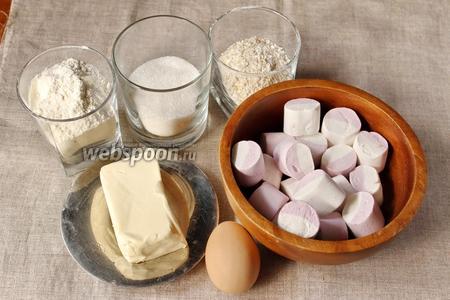 Для приготовления печенья понадобится мука, овсяные хлопья, сахар, яйцо (желток для теста, белок для украшения), сливочное масло, зефир маршмеллоу.