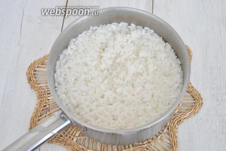 Рис залить водой (в пропорции 1х1.5), довести до кипения и снять с огня. Закрыть плотно крышкой. Через 15 минут рис разбухнет и впитает воду, будет почти готов. Промыть.
