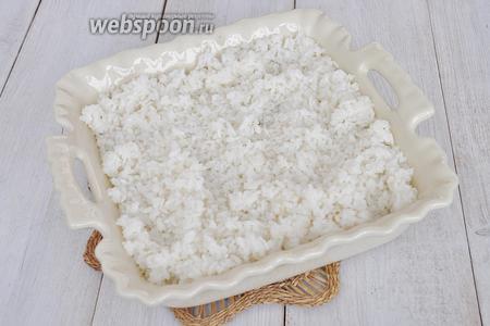 Выложить рис.