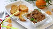 Фото рецепта Дип-паштет из куриной печёнки