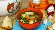 Фото рецепта Рисовый суп с куриными кнелями