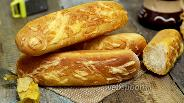 Фото рецепта Багеты с сыром в хлебопечке