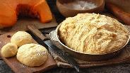 Фото рецепта Сдобное тыквенное дрожжевое тесто