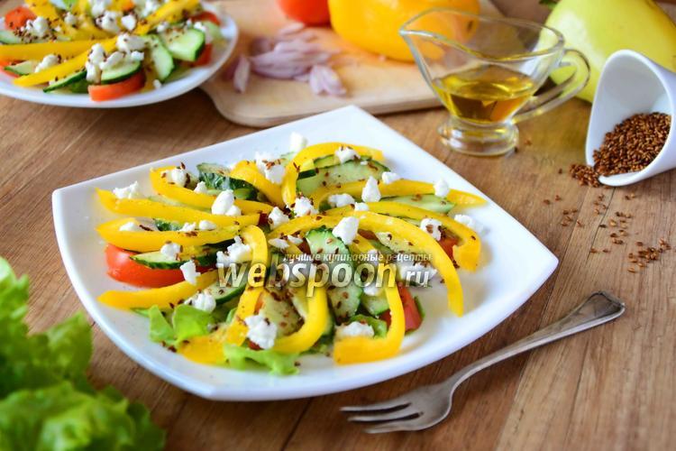Фото Овощной салат с козьим сыром