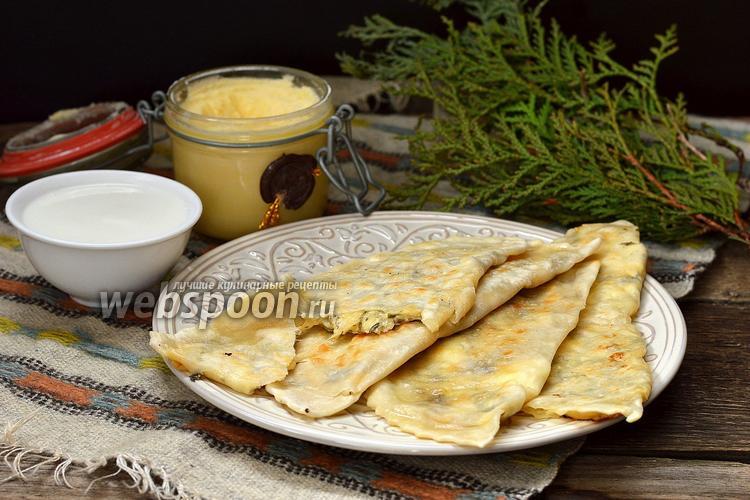 Фото Кутабы с сыром