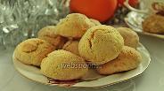 Фото рецепта Печенье на апельсиновом соке
