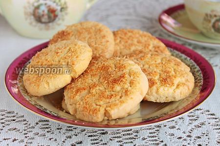 Рассыпчатое кокосовое печенье