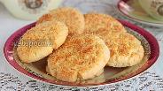 Фото рецепта Рассыпчатое кокосовое печенье