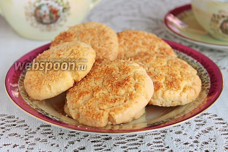 Фото Рассыпчатое кокосовое печенье