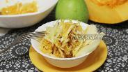 Фото рецепта Салат из тыквы закусочный