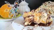 Фото рецепта Фруктовый торт