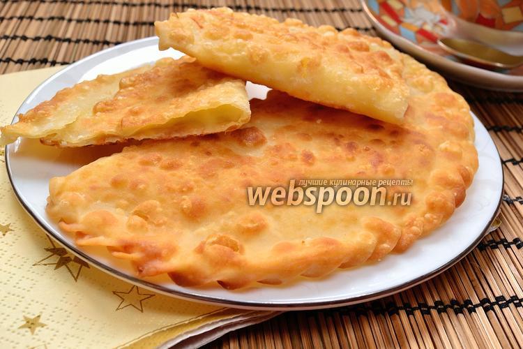 Фото Хрустящие чебуреки с сыром
