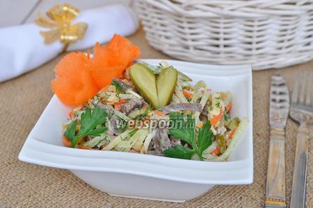 Салат с говяжьим сердцем и зелёной редькой