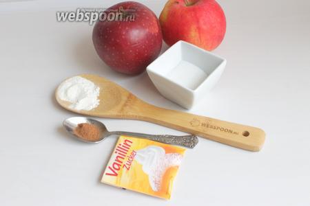 Итак, для начинки нам будут нужны яблоки, сахар, корица, масло сливочное и мука.
