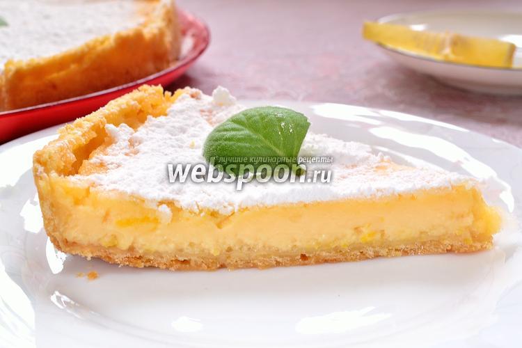 Фото Французский лимонный пирог