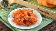 Фото рецепта Морковные чипсы с розмарином в духовке