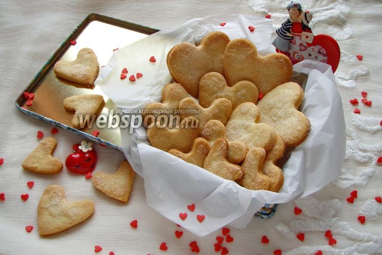 Фото Печенье «Песочные сердечки»