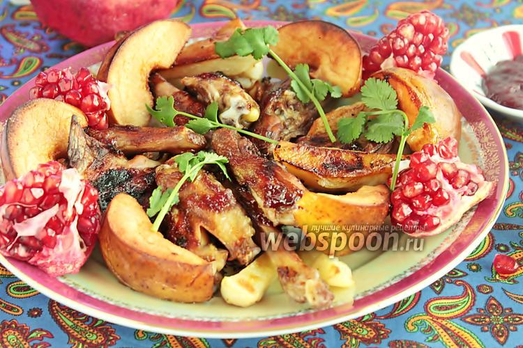 Рецепт Курица с айвой в духовке, маринованная гранатовой пастой