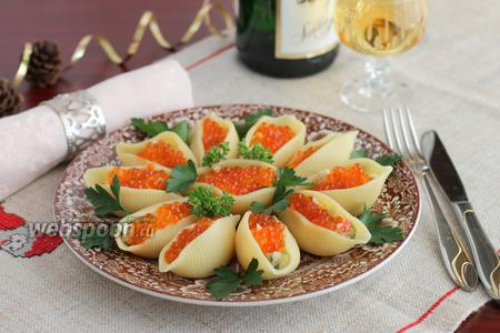 Закуска «Праздничная»
