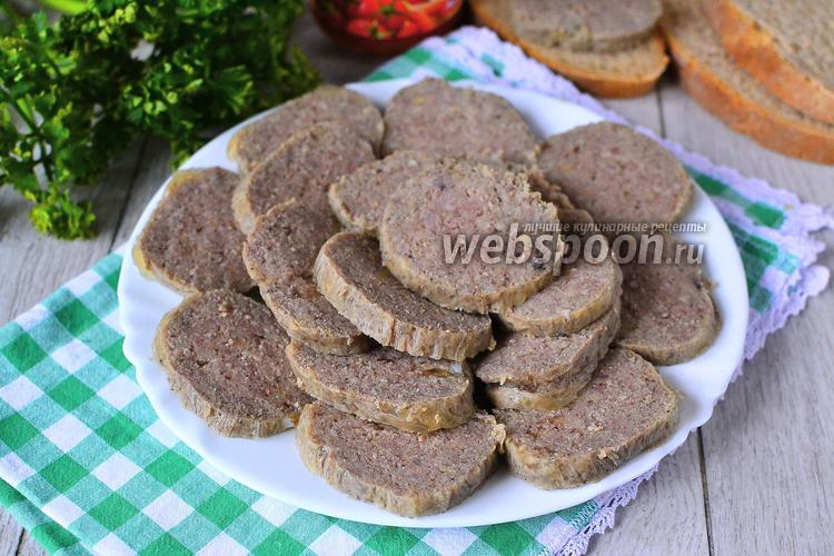 Фото Домашняя ливерная колбаса