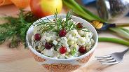 Фото рецепта Салат с треской, рисом и зелёным луком