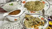 Фото рецепта Ханума с бараньим фаршем и тыквой