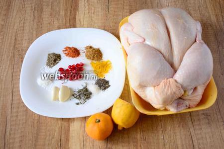 Для приготовления нам понадобится: курица, чеснок, мандарин, лимон, гранат, соль, перец чёрный молотый, паприка, тимьян сушёный, базилик сушёный, кардамон, сахар, специи для мяса.