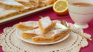 Фото рецепта Лимонный пирог на песочно-дрожжевом тесте