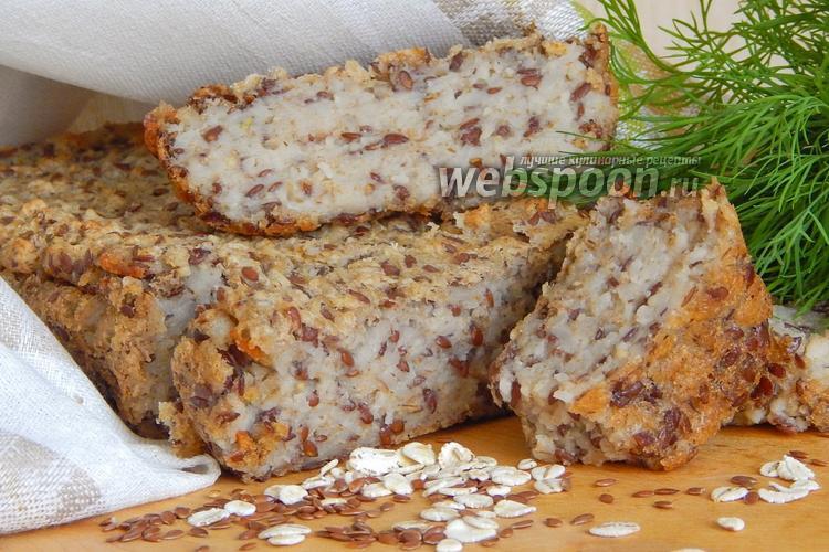 Фото Ячменный хлеб с семенами льна