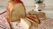 Фото рецепта Пшеничный хлеб на тёмном пиве в хлебопечке