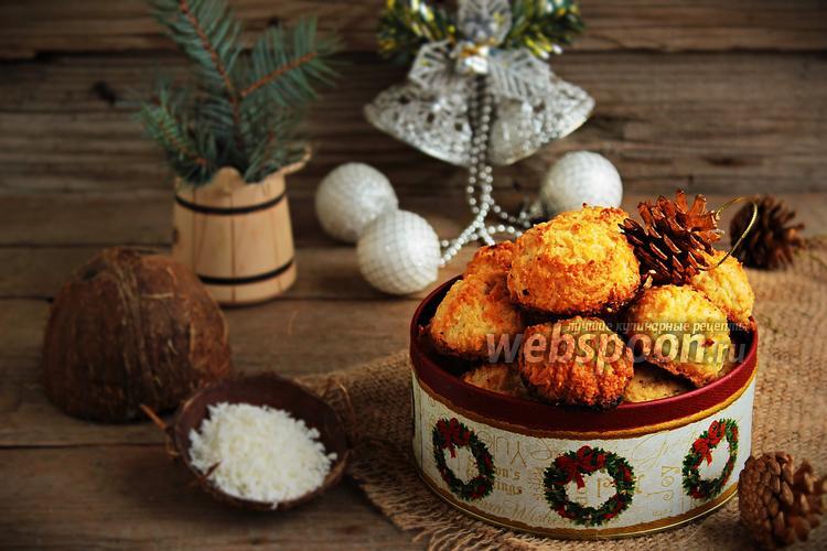 Фото Кокосовое печенье с вишней