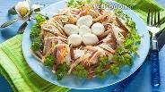 Фото рецепта Салат «Ласточкино гнездо»