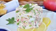 Фото рецепта Салат из вареной красной рыбы