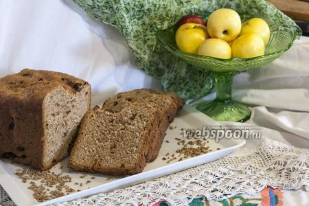Цельнозерновой хлеб с яблоками в хлебопечке