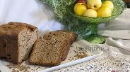Фото рецепта Цельнозерновой хлеб с яблоками в хлебопечке