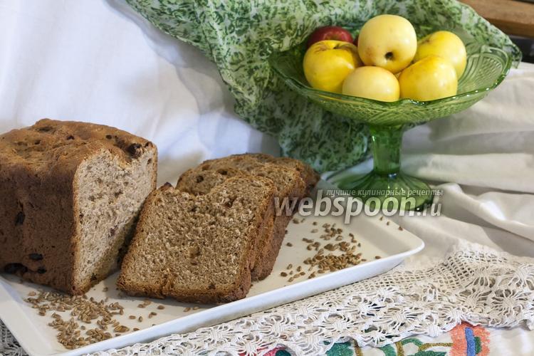 Фото Цельнозерновой хлеб с яблоками в хлебопечке