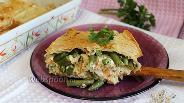 Фото рецепта Рыбный пирог из лаваша со стручковой фасолью и кус-кусом