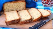 Фото рецепта Кукурузный хлеб в хлебопечке