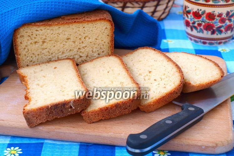 Фото Кукурузный хлеб в хлебопечке