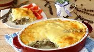 Фото рецепта Запеканка из картофеля с мясом и грибами